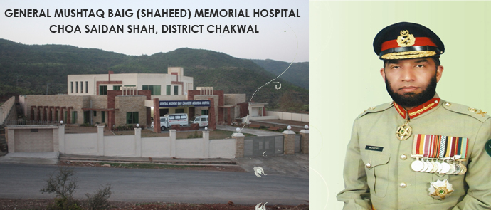 GENERAL MUSHTAQ BAIG MEMORIAL HOSPITAL