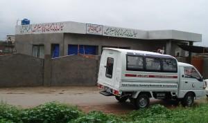 Syedan Bibi Memorial MCH Centre Bheen